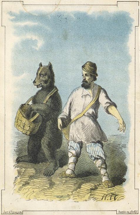 Мужик, медведь и лиса
