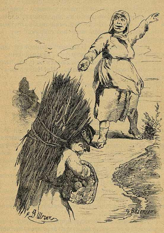 Сказка о Луке Шабашникове. Рис. 1