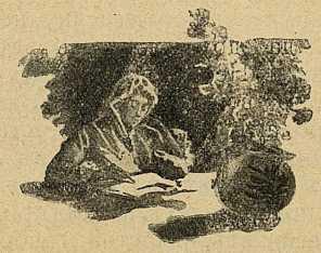 Сказка о Луке Шабашникове. Рис. 4