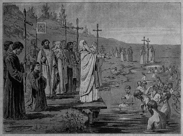 Дружинники его тоже пожелали креститься.