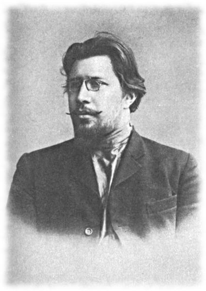 Рославлев Александр Степанович